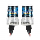 881 35W 3200lm 6000K HID White Light Xenon Headlamps (Pair)