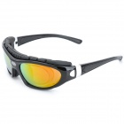 CARSHIRO XQ-023 UV Protection Riding Resin Lens Sunglasses w/ Myopia Frame for Men - (Free Size)