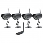 4-CH DVR Camera Security Kit