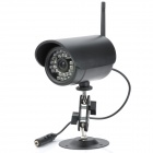 Wireless 2.4GHz Digital USB Quad DVR Camera Security Kit (Supports Mac System)