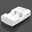 UltraFire UF-726 16340 / 17335 / 15266 / 15270 / 14250 Battery Quick Charger - White