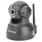 VSTARCAM T6836WIP 300KP Indoor Network IP Camera w/ 10-LED Night Vision - Black (Plug and Play)