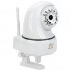 "Free DDNS EYE SIGHT ES-IP709W 1/2"" CMOS 1.0MP CCTV Camera w/ Wi-Fi / Remote Controller / TF / WPS"
