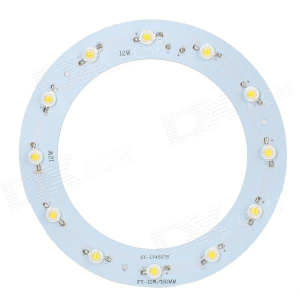 JR-12-1W 12W 1200lm 3200K 12-LED Warm White Light Round Ceiling Lamp Source Module (38.4~43V)