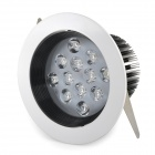 12W 6000~6500K 12-LED White Light Ceiling Down Lamp (100~240V) 