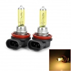 D&Z H11Y H11 55W 1160lm 3000K Yellow Vehicle Car Headlamp Light Bulb (12V)