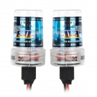 TanYue H9 35W 3200lm HID Xenon Blue White Light Lamp Set - Black (2 PCS)