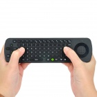 Measy RC13 4-in-1 Mini 2.4GHz 83-Key Keyboard + Wireless Air Mouse + Speaker + Skype Phone - Black