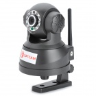 VR CPTCAM CPT082 1/3 CMOS Surveillance Security Camera w/ 10-LED Night Vision - Black (DC 5V)