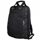 Oiwas 2965 Business Travel Water Resistant Nylon Notebook Carrying Bag Backpack - Black (21L)