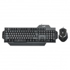 Genius G7 Gaming USB Wired LED Backlight 112-Key Keyboard + 800 / 1600 / 2000dpi Mouse Combo - Black
