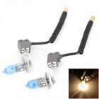 PEGASUS H3-5500K Car H3 100W 2500lm White Halogen Lamps - Black + Blue + Silver (2 PCS)