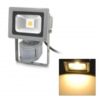 10W 700lm 3300K 1-LED Warm White IR Sensitivity Lamp - White (AC 100~240V) 