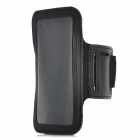 Protective PU + Neoprene Arm Bag w/ Strap for Samsung Galaxy Note 2 / N7100 - Black