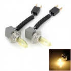 PEGASUS H7-3350K Car H7 100W 2500lm Warm White Halogen Lamps - Black + Silver + Yellow (2 PCS)