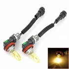 PEGASUS H11-3350K Car H11 100W 2500lm Warm White Halogen Lamps - Black + Silver + Yellow (2 PCS)