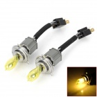 PEGASUS H4-3350K Car H4 100W 2500lm Warm White Halogen Lamps - Black + Silver + Yellow (2 PCS)