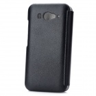 NILLKIN Protective Leather Flip-Open Case + Screen Guard Set for Xiaomi M2 - Black