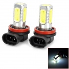 SENCART 7.5W 580~600lm 5-LED Cool White Car Foglights (2 PCS)