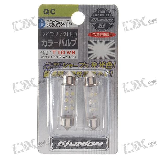 Festoon 0.24W 6-SMD Vehicle Decoration/Signal Lamp Bulbs (12V White 2-Pack)