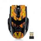 LingDu L-535 2.4GHz Wireless 1000 / 1600dpi USB Optical Mouse - Yellow + Orange + Black (2 x AAA)
