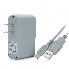 2-Flat-Pin Plug AC Power Adapter w/ USB Cable for Wii U GamePad - Grey