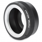 FOTGA M42-M4/3 42mm Lens Adapter Ring for Olympus E-P1 / E-P2 + Panasonic G1 / GH1 - Black