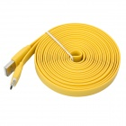 Car Cigarette Powered Charging Adapter + Micro USB Data / Charging Flat Cable for Samsung - Yellow