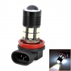 5.6W 260~280lm 6000~7000K Cree XP-E + 5050 SMD 13-LED White Light Car Fog Light - Black (12V)