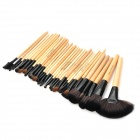 MAKE-UP for YOU Cosmetic Makeup Brushes Set - Black + Yellow (32PCS)