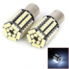 1156 4W 400lm 80-1210 SMD LED White Light Car Steering Lamp (12V / 2 PCS)