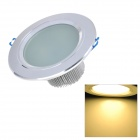 L20121221-1 7W 630lm 3500K Warm White SMD LED Ceiling Lamp - White
