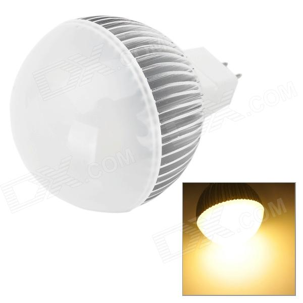 GU5.3 3W 300lm 3500K 3-LED Warm White Light Spotlight Bulb - Silver (DC 12V)