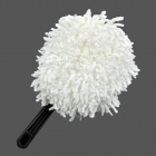 Mini Vehicle Car Cotton Mop Duster - White