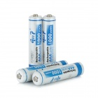 "GD-AAA-4B-3 Replacement 1.2V ""1000mAh"" Rechargeable Ni-MH AAA Battery - White + Blue (4 PCS)"