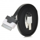 Colorful LED Flashing Data Transmission and Charging Cable for iPhone / iPad / iPod - Black (100cm)