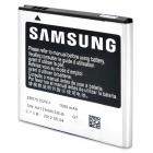 Replacement 1500mAh Li-ion Battery for Samsung i9070 - Black