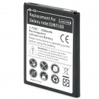 Replacement 3500mAh Li-ion Battery for Samsung Galaxy Note II / N7100 - Black