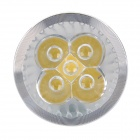 MR16 5W 300lm 3500K 5-LED Warm White Spotlight Bulb (12V)