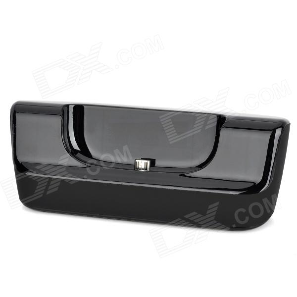 Data Transmission / Charging Docking Station Set for Samsung Galaxy SIII i9300 - Black usb sync data charging docking station cradle for htc desire hd g10 black