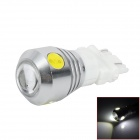 CL20121204-12 3157 9.5W 800lm 7500K 4-LED White Light Car Backup-light / Backup light - (DC 12 ~ 24V)
