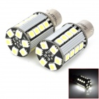 SENCART BAU15S 5.5W 7000K 468lm 26-SMD 5050 LED White Light Reversing Lamp (DC 12~16V / 2 PCS)