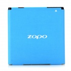 ZOPO ZP100DC P100 / ZP100+ Battery