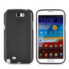 Protective Back Case + Screen Protector + Water Resistant Bag Set for Samsung Galaxy Note II - Black