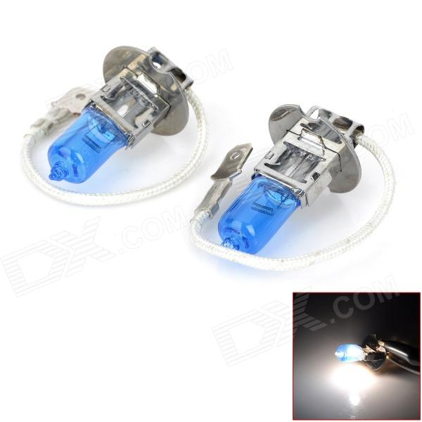 SENCART H3 100W 6000K 1897lm White Light Motorcycle Headlamps / Halogen Lamps - (DC 12V / 2 PCS)