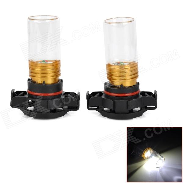 LY137 H16 7W 6000K 210lm LED White Light Car Fog Lamps w/ CREE XP-E - (2 PCS / 12~24V) отсутствует asiatic researches vol 4