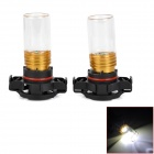 LY137 H16 7W 6000K 210lm LED White Light Car Fog Lamps w/ CREE XP-E - (2 PCS / 12~24V)