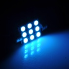SENCART 1.2W 540nm 126lm 9-SMD 5050 LED Ice Blue Light Reading Lamp / License Plate Lamp - (12V)
