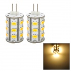 G4 3.7W 430lm 3200K 24-SMD 5630 LED Warm White Light House Lamp Bulbs - White (2 PCS / 8~30V)