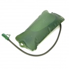 AOTU 501 Outdoor Sports Water Bladder Bag with Straw - Army Green (2L)